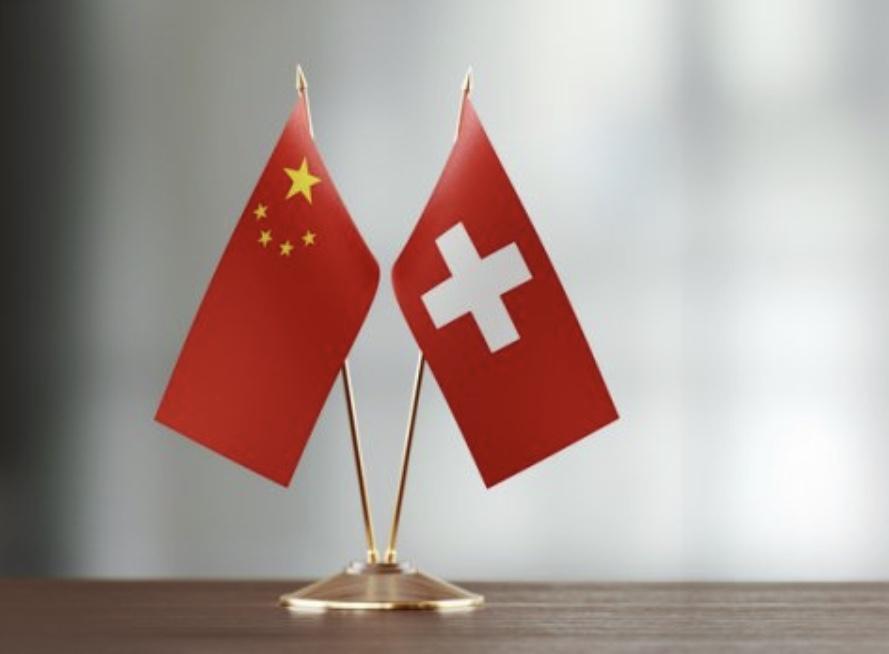 Accord secret: les services de sécurité chinois peuvent enquêter en Suisse